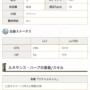 9DCF131D-9A19-4611-82A7-0CB973641EF7
