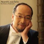 福井敬 アントネッロ|ティータイムコンサート|フィリアホール
