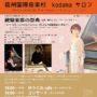 flyer_160502_h1