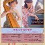 flyer_160828_h1