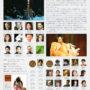 flyer_161017_h4
