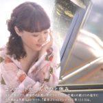 アルバ公爵夫人〜スペイン情熱の恋物語|西山まりえの歴女楽 Vol.5|銀座・王子ホール